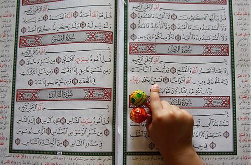 quran,ramadan,رمضان-620295c530428beacb1b5a8f866749a0_h
