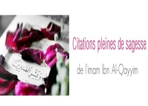 CITATION IBN AL QUAYYIM