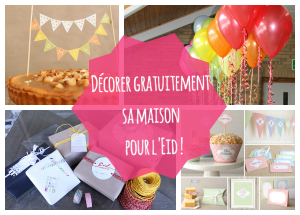 Sp cial eid supports imprimer gratuitement pour d corer for Decoration maison islam
